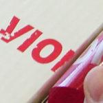 ZAPPYvoid, etiqueta con mensaje oculto, que ante el intento de remoción aparece el impreso elegido adherido al envase o superficie en la que se aplicó, en la capa retirada se visualiza el mismo calado